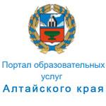 портал обр услуг